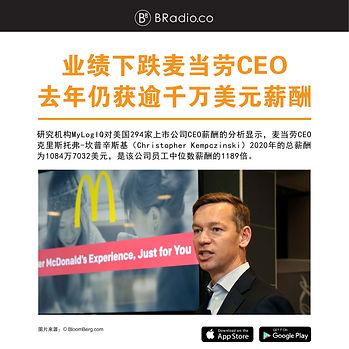 Website新闻图_Artboard 2.jpg
