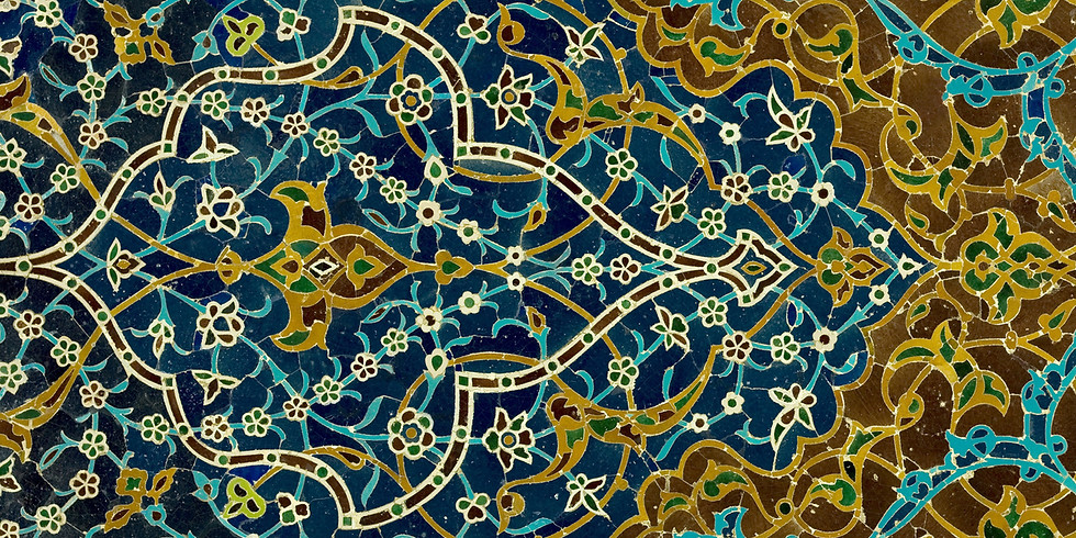 Tiles of Consciousness Onward / Journey to the Heart of Poetry