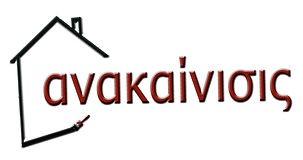 logo cut.jpg