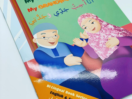 I love my grandmother and my grandfather bilingual book