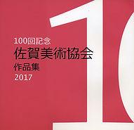 100_1.jpg