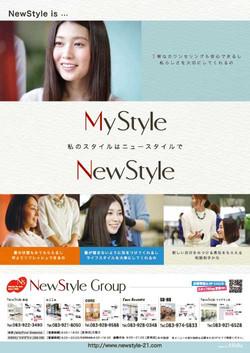 newstyleCM_poster
