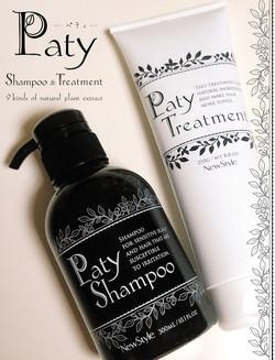 Paty shampoo&Treatment