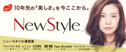 newstyle_bas2015side