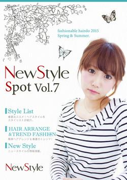 newstyle_spot_vo7