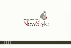 newstyle2016_nenga