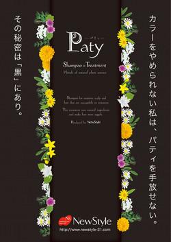 Paty_POP