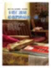 04-21S++TíîµòàS¦ï-sìísíöS+üµ¦ósêç-02.jpg