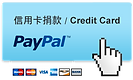 paypalcc.png