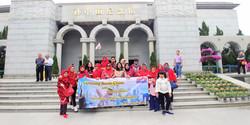 SHENZHEN CHINA DIFA TOUR