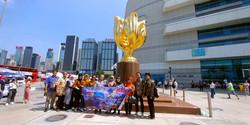 HONG KONG DIFA TOUR