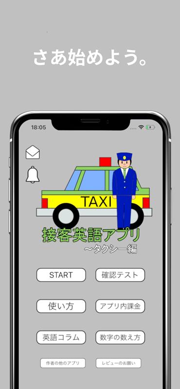 iphoneX9