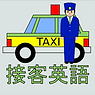 iconTaxi.png