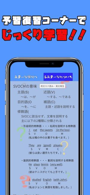 shot5_iphonex