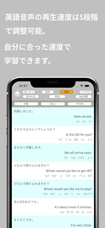 iphoneX4