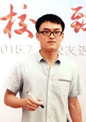 Xin Honglu.jpg