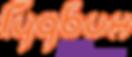 logo-gudvin.png