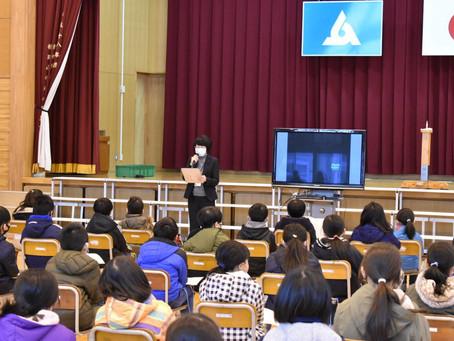 ◆村山市立楯岡小学校「総合学習」