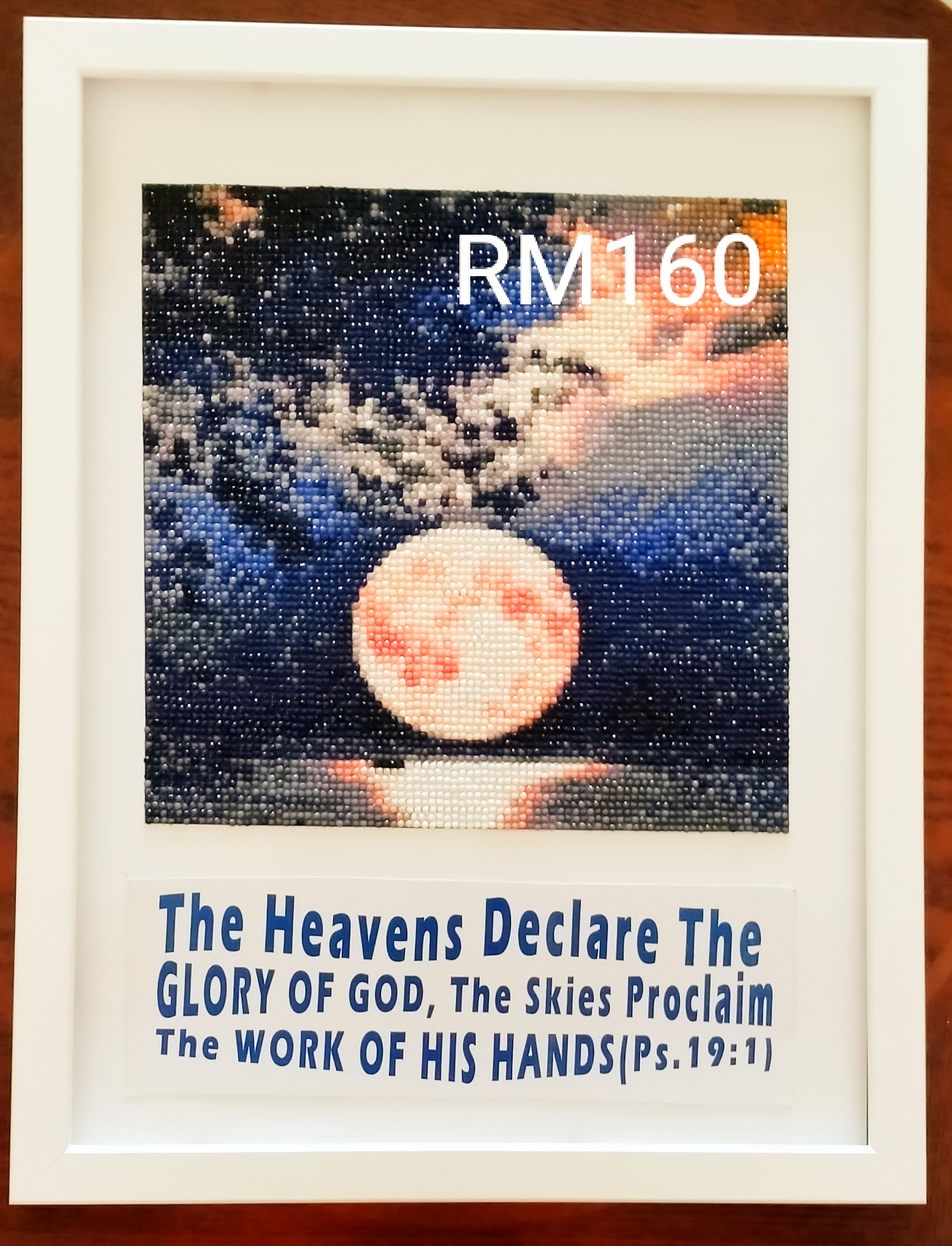 MOON WITH BIBLE VERSE