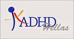 pronoise-logo-ahdh-hellas-noesigr-full.j