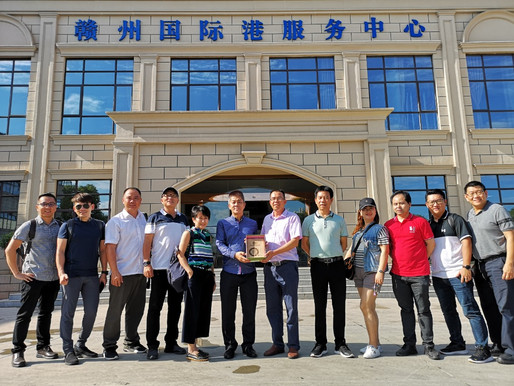 MFC Mission to Nankang, Ganzhou to Explore Business Opportunities 中国江西省竷州市南康的考察与商机