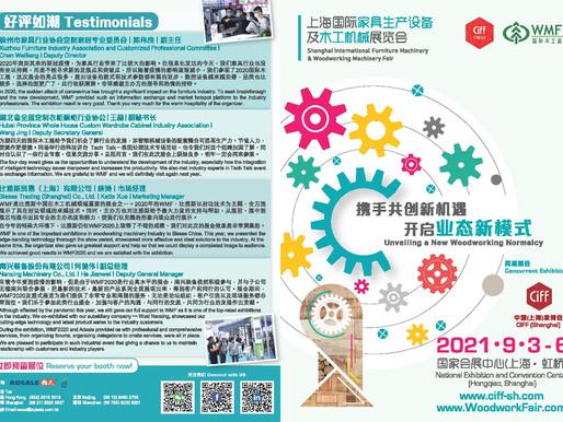 Shanghai International Furniture Machinery & Woodworking Machinery Fair (WMF 2021)