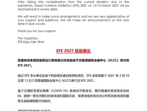 Rescheduling of EFE 2021
