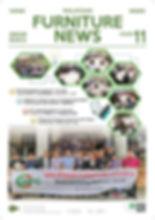WhatsApp Image 2020-05-27 at 11.40.24 AM