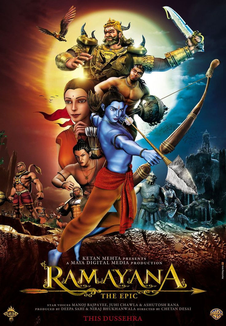 The ramayana the epic 2012 mp4 movie free download in hindi.
