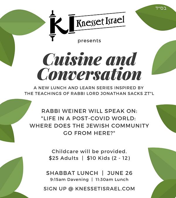 20210603 - Shabbat Lunch - Rectangular.p