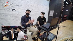 이게 불낙이야!? KBL 홍기환 부장님과 함께한 불낙 판정 비하인드 | 퀀텀x불낙농구규칙 EP.1