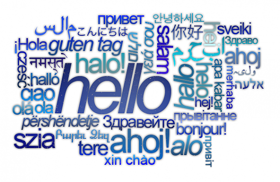20 New Phone Interpreting Languages