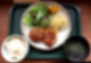 Ishigaki shouten vietnamese restaurant Saki eda Ishigaki
