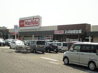 MaxValu Yaima Ishigaki supermarket