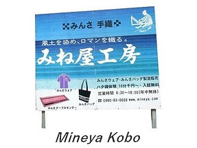 Minsa Ishigaki menu.jpg