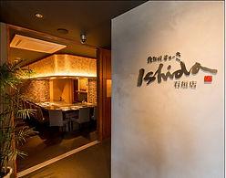 ishidaya ishigaki 11.jpg