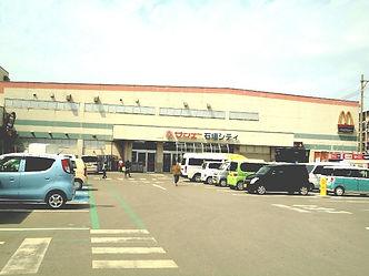 San-A Ishigaki supermarket