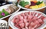 Ishigakiya Ishigaki beef restaurant