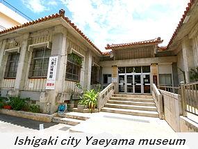 Ishigaki city Yaeyama museum menu.jpg