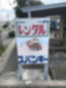 IMG_7766.jpg