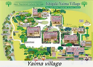yaima village menu.jpg