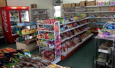 Nakama shouten small shop Kabira Ishigaki