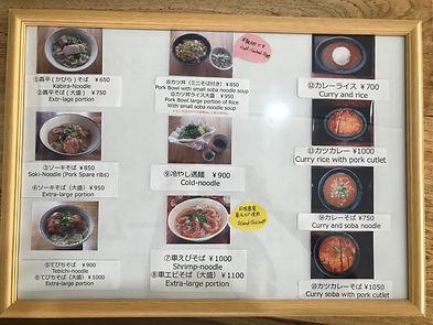 Oishi.sa Kabira menu