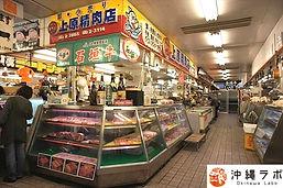 Ishigaki city public market