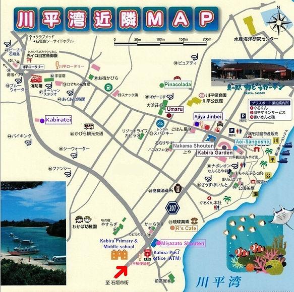 Kabira map Ishigaki.jpg