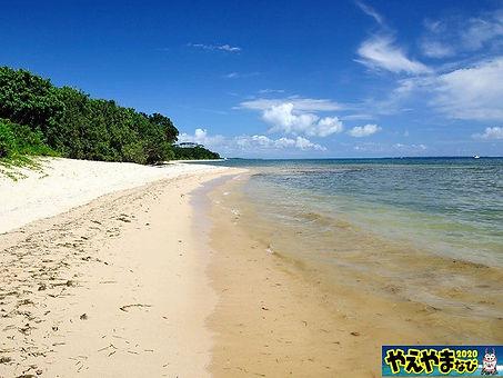 Ozaki beach Ishigaki (2).jpg