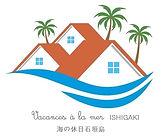 Vacances a la mer Ishigaki 海の休日石垣島