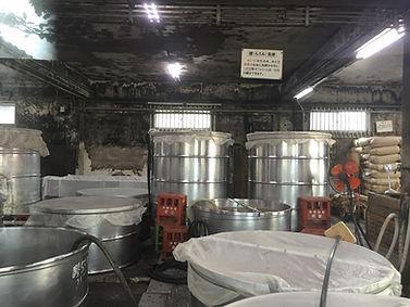 Takamine Shuzoujo distillery Kabira Ishigaki