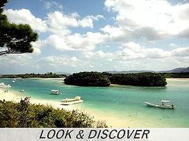 Kabira bay - Vacances a la mer Ishigaki.
