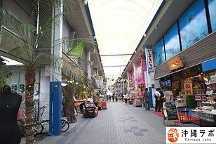 Euglena mall Ishigaki